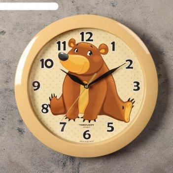 Часы настенные, серия: детские, мишка косолапый, 29х29 см