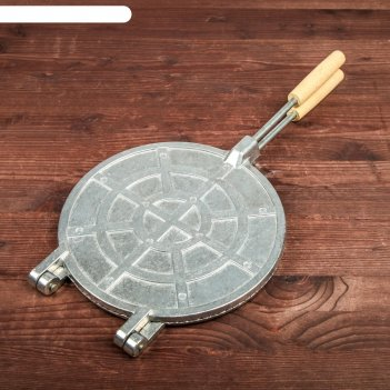 Форма для выпечки вафель круглая, d-22 см