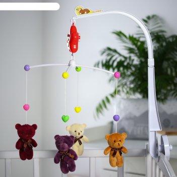 Мобиль музыкальный «мишки лав» с мягкими игрушками