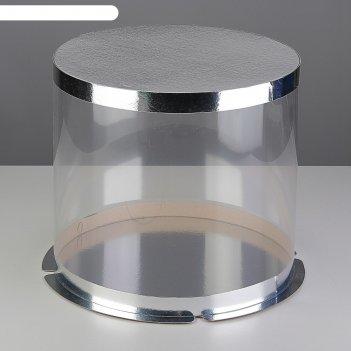 Коробка для торта 30 х 30 х 28 см, кристал серебро