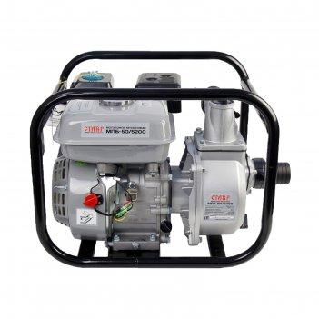 Мотопомпа бензиновая ставр мпб-50/5200, для чистой воды, 7л.с., шланг d=50