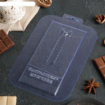 Форма для шоколада «плитка. мужчине»