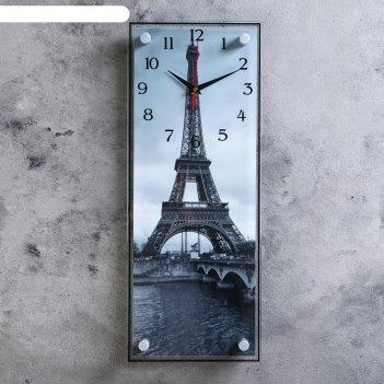 Часы-картина настенные, серия: город, эйфелева башня, 20х50 см