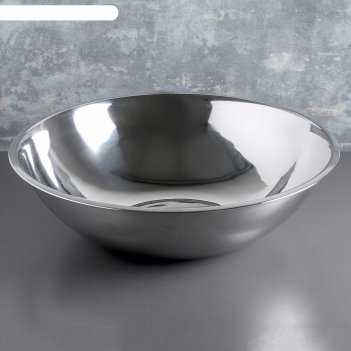 Таз 14 л, d=46 см, нержавеющая сталь