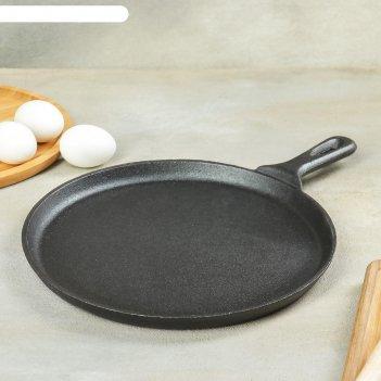 Сковорода чугунная 26 см, блинная
