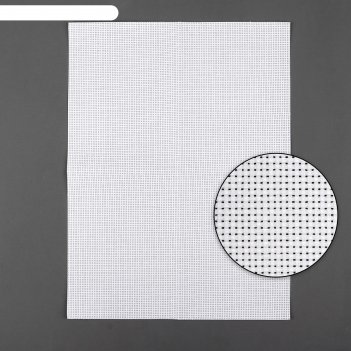 Канва для вышивания, aida №11, 30х40см, цвет белый