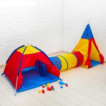 Игровой комплекс «две палатки с туннелем», палатки: 96 x 116; 137 x 90 см,