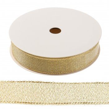 Лента для скрапбукинга золотистая в намотке, 1,5х275 см