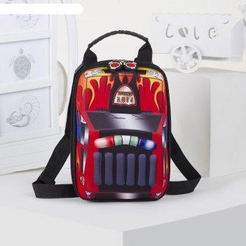 Рюкзак дет тачка, 15*12*23, отд на молнии, красный