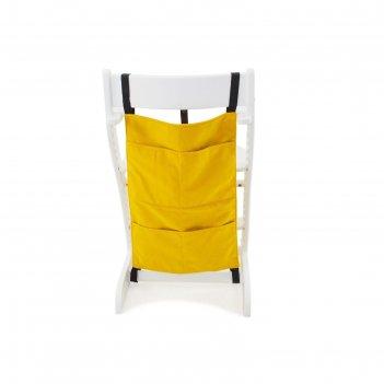 Карманы навесные на спинку стула бельмарко усура желтые