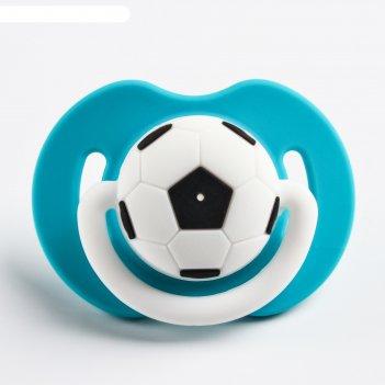 Пустышка футбол, ортодонтическая, от 0 мес., цвет голубой