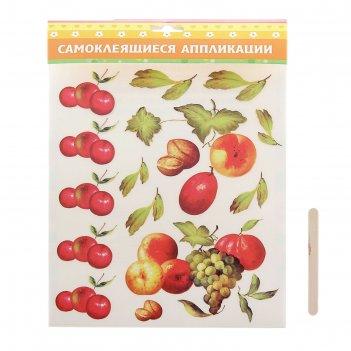 Натирка фруктовый сад