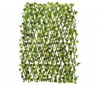 Декоративное ограждение листья 240x60