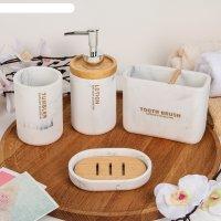 Набор для ванной стиль 4 предмета (мыльница, дозатор для мыла, 2 стакана)