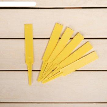 Ярлыки садовые для маркировки, 13,5 см, набор 15 шт, пластик