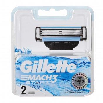 Сменные кассеты для бритья gillette mach 3 start, 2 шт.