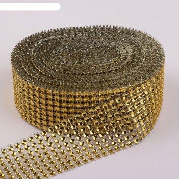 Лента с имитацией страз 4см*10±1ярд золотой