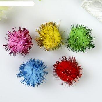 Помпоны для творчества, блестящие, 5 цветов, 25 мм, (набор 30 шт)