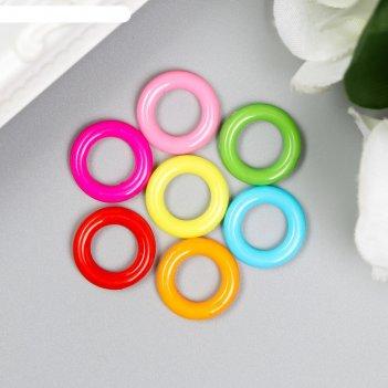 Бусины для творчества пластик колечки цветные набор 50 шт 1,3 см