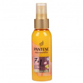 Pantene масло для волос rose miracles 7в1 100мл