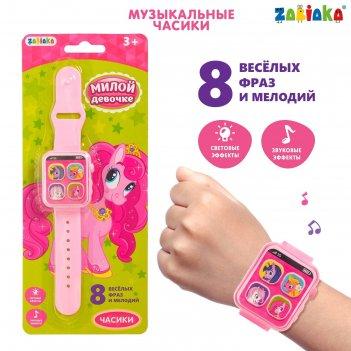 Часы музыкальные «милой девочке», световые и звуковые эффекты, цвет розовы