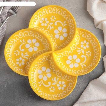 Менажница 28 см купаж, 4 секции, цвет бело-жёлтый