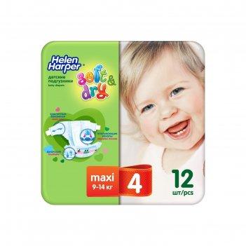 Подгузники детские хелен харпер софт и драй макси 9-18 кг, 12шт