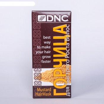 Горчица dnc для быстрого роста волос, 100 г