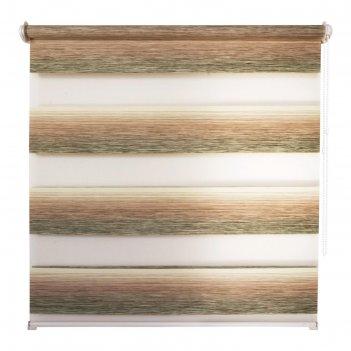 Рулонная штора день/ночь «ливерпуль», 160х160 см, цвет бежево-зеленый
