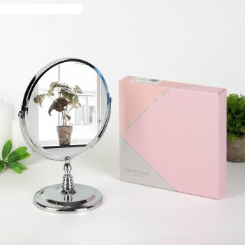 Зеркало на ножке, круглое, двустороннее, с увеличением, зеркальная поверхн