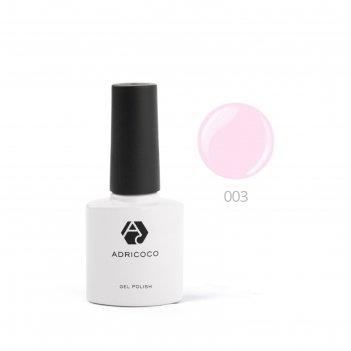 Цветной гель-лак adricoco №003 холодно-розовый, 8 мл