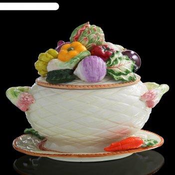Супница на блюде овощи