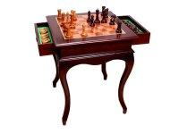 Шахматный стол с деревянными фигурками 56*56*70 см...