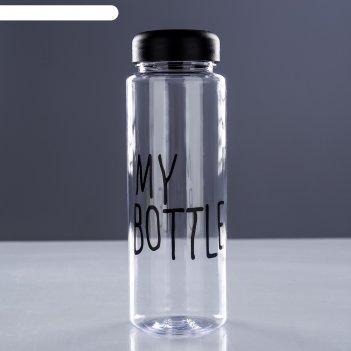 Бутылка для воды my bottle, 500 мл, микс, 7х19 см