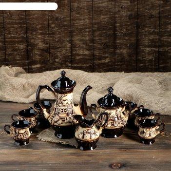 Кофейный набор монарх 9 предметов