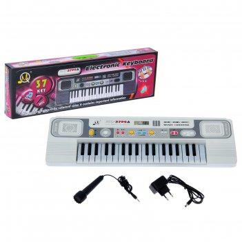 Синтезатор маленький музыкант, цвет белый,с микрофо, работ от сети и от ба
