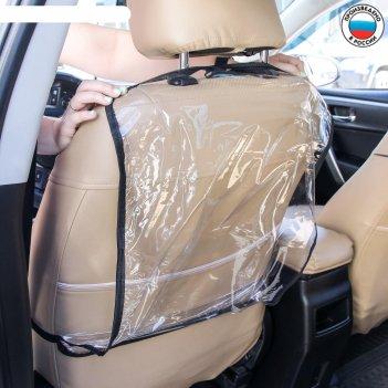 Защитная накидка-незапинайка на спинку сиденья, прозрачная плёнка, цвета м