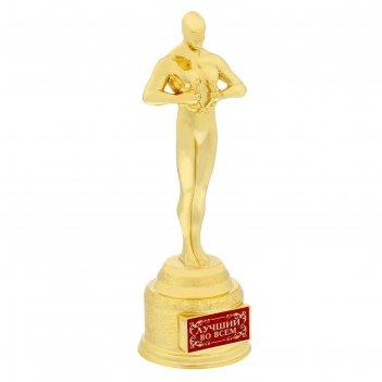 Оскар лучший во всем