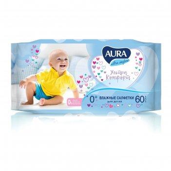 Влажные салфетки aura comfort для детей 60 шт. микс