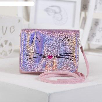 Детская сумка котик
