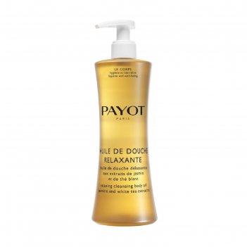 Масло для душа очищающее payot corps расслабляющее с экстрактами жасмина и