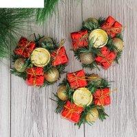 Подсвечник новогодний шарики и подарки на одну свечу (набор 3 шт) d-7 см