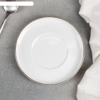 Блюдце «бьянко», 13x2 см