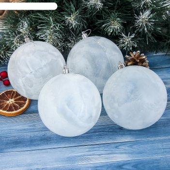 Набор шаров пластик d-10 см (набор 4 шт) туман белые