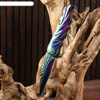 Нож складной полуавтоматический, градиент, 21см, клинок 9см