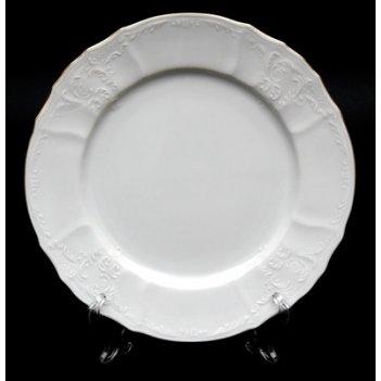 Набор тарелок бернадот белый 25 см. постановочные 6шт.