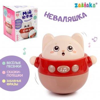 Zabiaka музыкальная неваляшка мой котик звук, розовый sl-04318