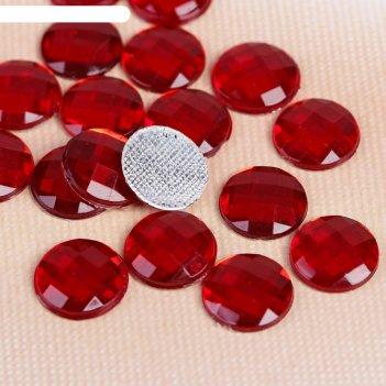 Стразы термоклеевые круг, d=12мм, 20шт, цвет красный