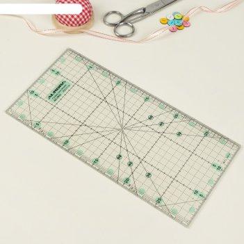 Линейка для пэчворка, антискользящая, 15 x 30 см, цвет прозрачный, au-3015