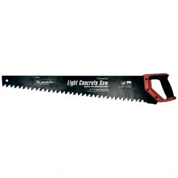 Ножовка по пенобетону, 500 мм, защитное покрытие, твердосплавные напайки н